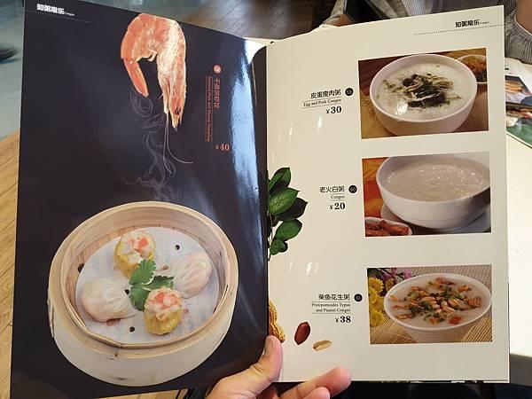 中國廣東省長隆馬戲酒店:興隆茶餐廳 (21).jpg