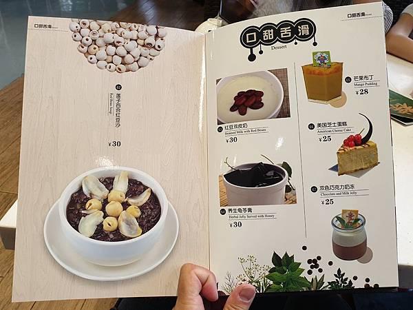 中國廣東省長隆馬戲酒店:興隆茶餐廳 (22).jpg