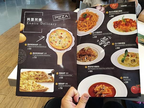中國廣東省長隆馬戲酒店:興隆茶餐廳 (23).jpg