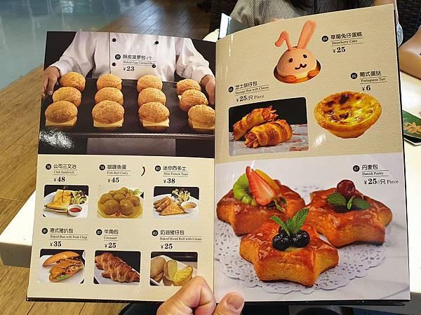 中國廣東省長隆馬戲酒店:興隆茶餐廳 (24).jpg