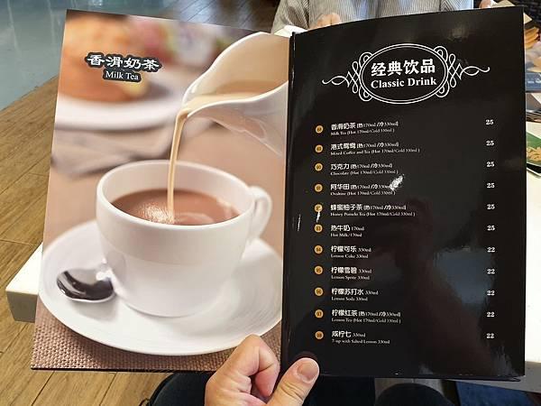 中國廣東省長隆馬戲酒店:興隆茶餐廳 (25).jpg