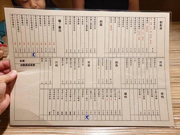 台北市魚兵衛太春和食處 (4).jpg