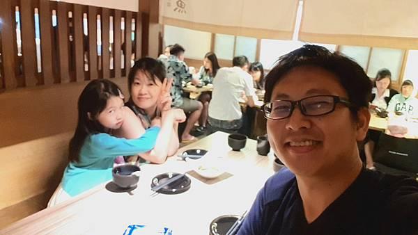 台北市魚兵衛太春和食處 (10).jpg