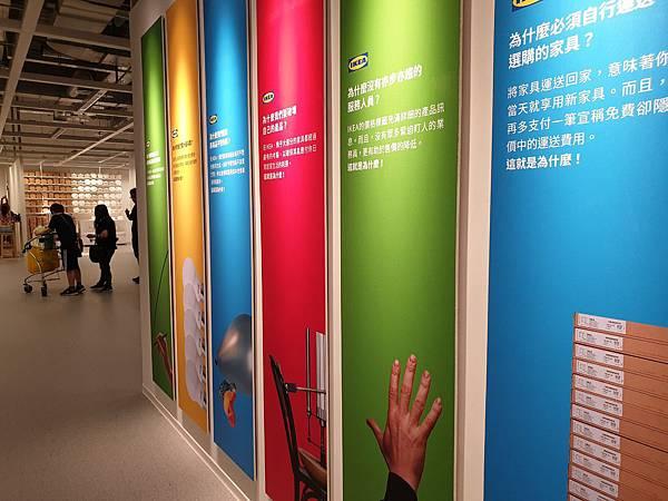 台北縣新店市IKEA新店店 (15).jpg