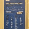 台北縣新店市IKEA新店店 (17).jpg