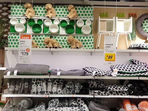 台北縣新店市IKEA新店店 (25).jpg