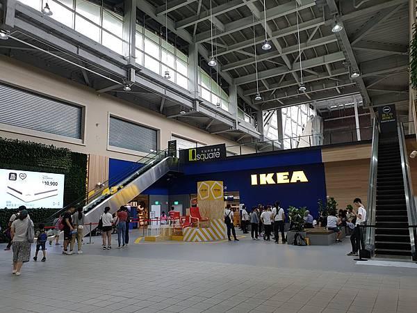 台北縣新店市IKEA新店店 (37).jpg