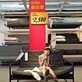 台北縣新店市IKEA新店店 (44).jpg