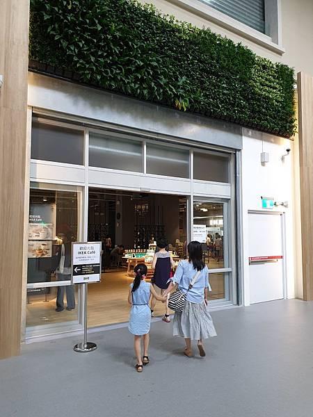 台北縣新店市IKEA新店店:IKEA CAFE (23).jpg