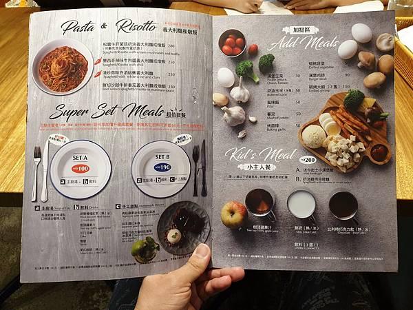 台北市STEAKHOUSE STANLEY%5CS台北敦化店 (16).jpg