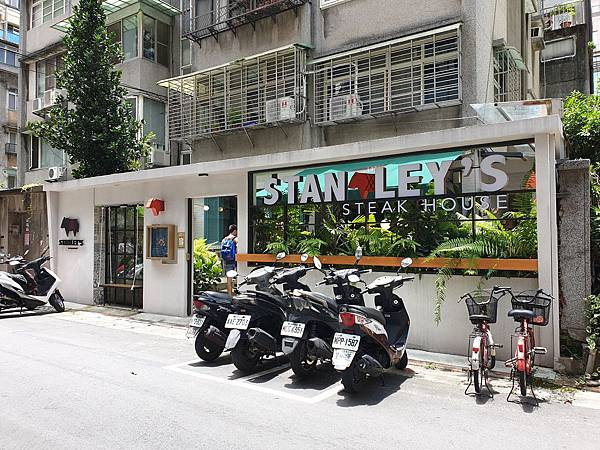 台北市STEAKHOUSE STANLEY'S台北敦化店 (58).jpg