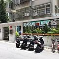 台北市STEAKHOUSE STANLEY'S台北敦化店 (58).jpg