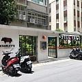 台北市STEAKHOUSE STANLEY'S台北敦化店 (60).jpg