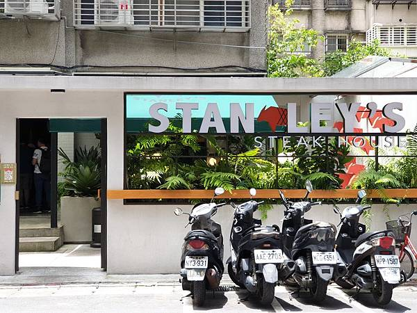 台北市STEAKHOUSE STANLEY'S台北敦化店 (59).jpg