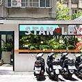 台北市STEAKHOUSE STANLEY'S台北敦化店 (59).jpg