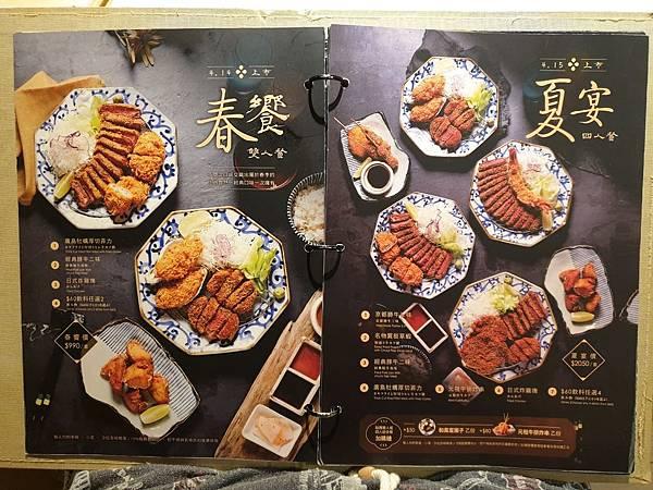 台北市京都勝牛信義新光A11店 (3).jpg