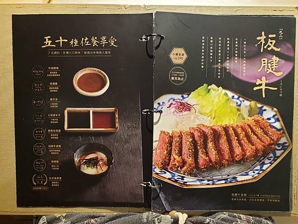台北市京都勝牛信義新光A11店 (2).jpg