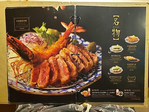 台北市京都勝牛信義新光A11店 (6).jpg