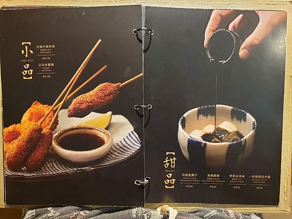 台北市京都勝牛信義新光A11店 (10).jpg