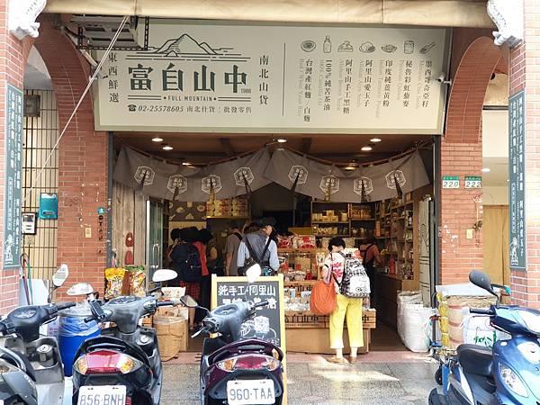 亞亞的迪化街探秘 (7).jpg