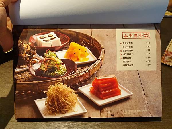 台北市丰禾日麗台北南京東店 (51).jpg