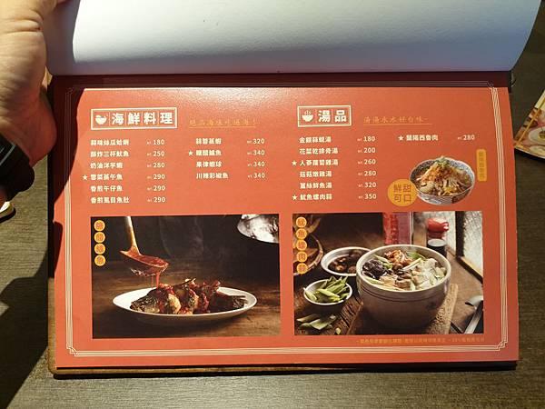 台北市丰禾日麗台北南京東店 (54).jpg