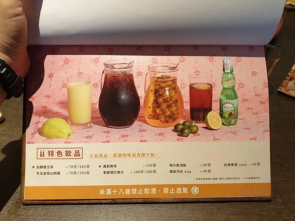 台北市丰禾日麗台北南京東店 (56).jpg