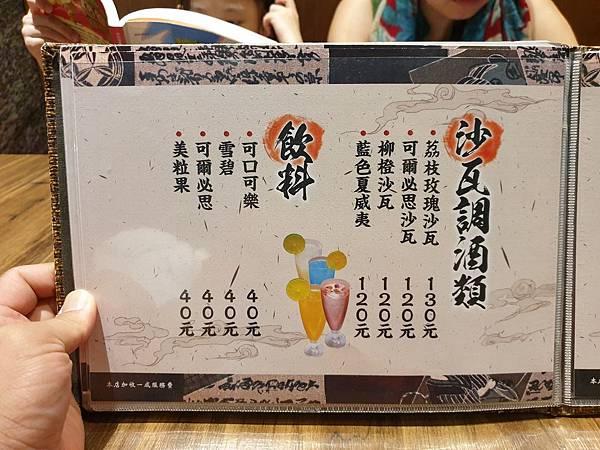 宜蘭縣礁溪鄉三友拉麵礁溪店 (31).jpg
