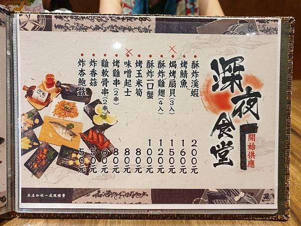 宜蘭縣礁溪鄉三友拉麵礁溪店 (30).jpg