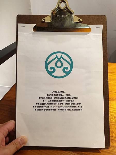 台北市大師兄咖啡 (12).jpg