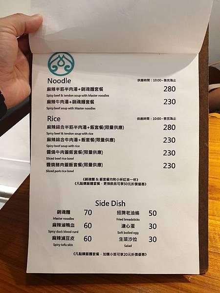 台北市大師兄咖啡 (13).jpg