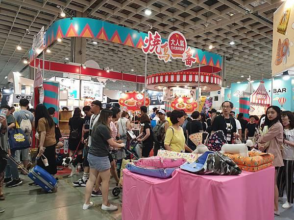2019展昭台北寵物用品展 (2).jpg