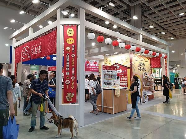 2019展昭台北寵物用品展 (23).jpg