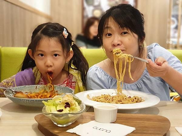 台北市佐佐義 義大利餐廳微風南京店 (12).jpg