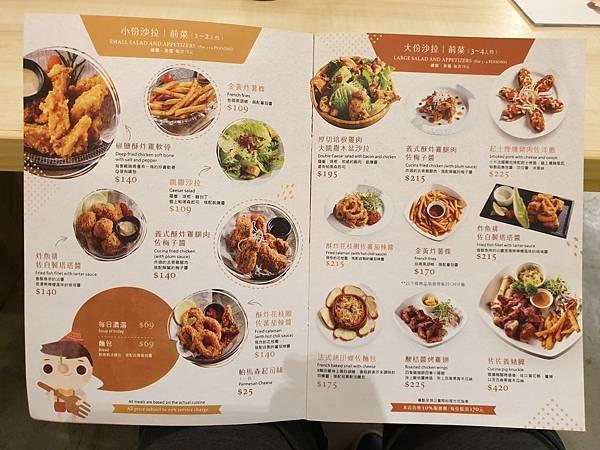 台北市佐佐義 義大利餐廳微風南京店 (21).jpg