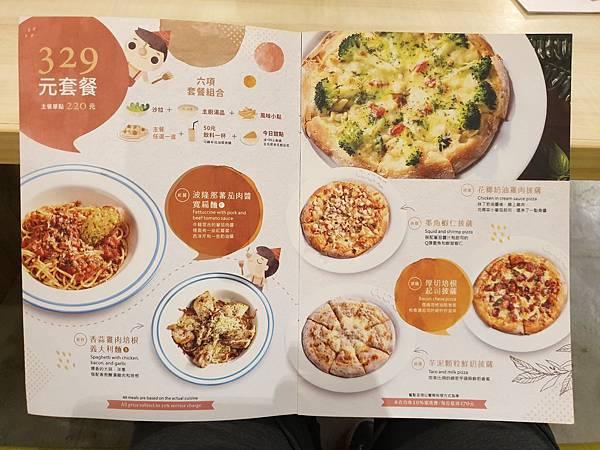 台北市佐佐義 義大利餐廳微風南京店 (22).jpg