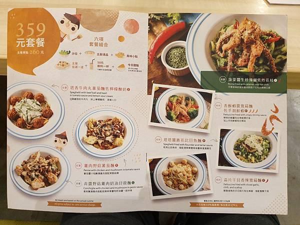 台北市佐佐義 義大利餐廳微風南京店 (23).jpg