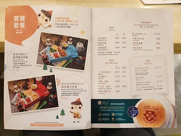 台北市佐佐義 義大利餐廳微風南京店 (26).jpg