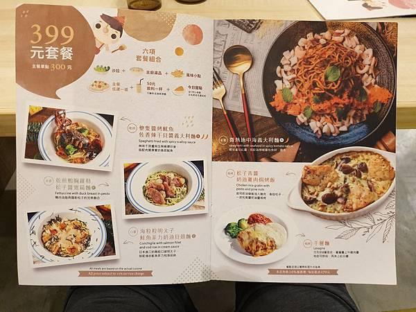 台北市佐佐義 義大利餐廳微風南京店 (25).jpg