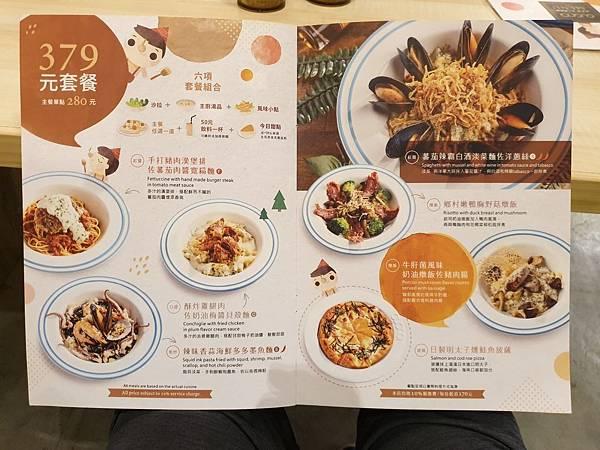 台北市佐佐義 義大利餐廳微風南京店 (24).jpg