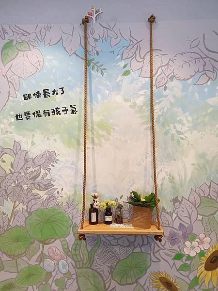 台北縣板橋市厝味私廚好料 (19).jpg
