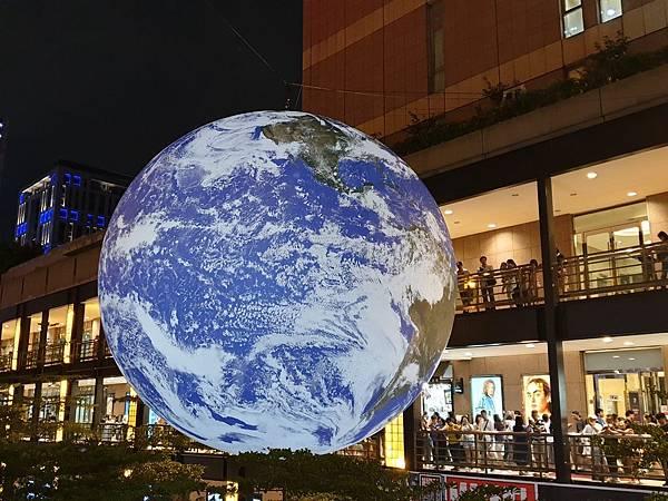 蓋亞地球 (1).jpg