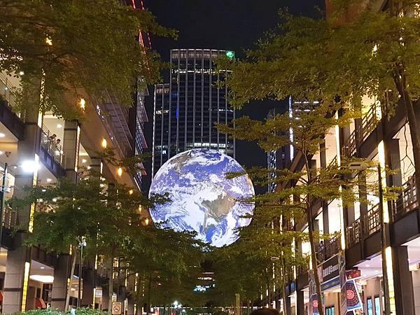 蓋亞地球 (21).jpg