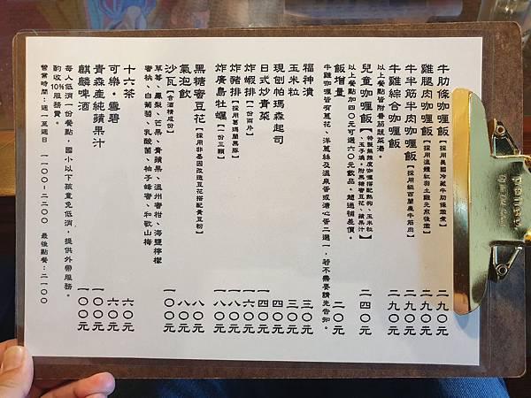 台北市新高軒大直ATT店 (31).jpg