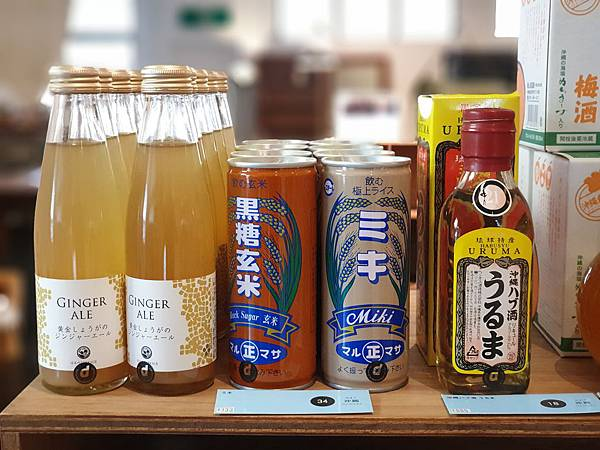 日本沖縄県D%26;DEPARTMENT OKINAWA by OKINAWA STANDARD (6).jpg