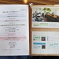 日本沖縄県D&DEPARTMENT OKINAWA by OKINAWA STANDARD:CAFE UNIZON (24).jpg