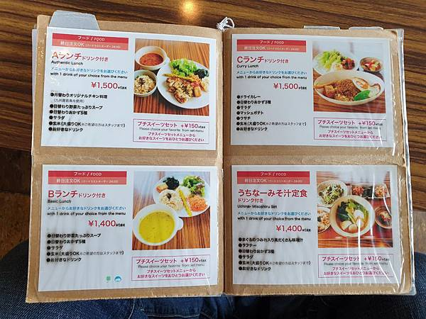 日本沖縄県D%26;DEPARTMENT OKINAWA by OKINAWA STANDARD:CAFE UNIZON (25).jpg
