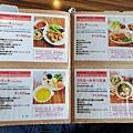 日本沖縄県D&DEPARTMENT OKINAWA by OKINAWA STANDARD:CAFE UNIZON (25).jpg