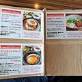 日本沖縄県D&DEPARTMENT OKINAWA by OKINAWA STANDARD:CAFE UNIZON (26).jpg