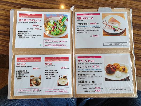 日本沖縄県D%26;DEPARTMENT OKINAWA by OKINAWA STANDARD:CAFE UNIZON (28).jpg